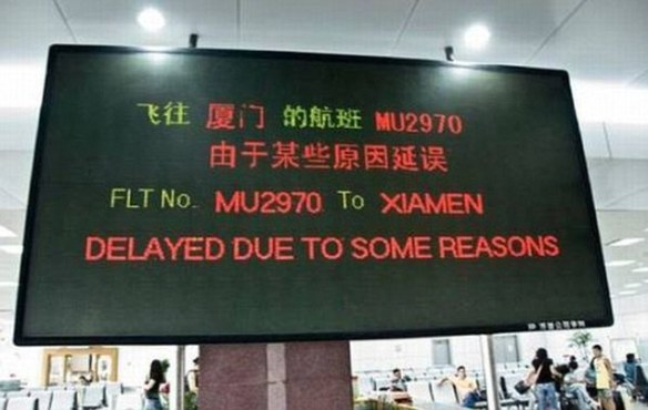 English in Asian Airports